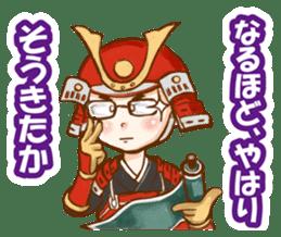 feudal warlord,SAMURAI sticker #397574