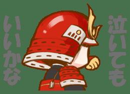 feudal warlord,SAMURAI sticker #397580