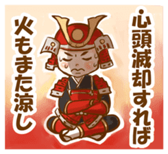feudal warlord,SAMURAI sticker #397583