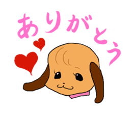 Love dogs sticker #398190