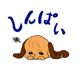 Love dogs sticker #398196