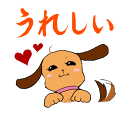Love dogs sticker #398200