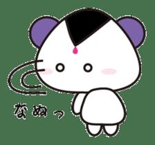 Onigiri Bear sticker #398315