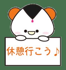 Onigiri Bear sticker #398327