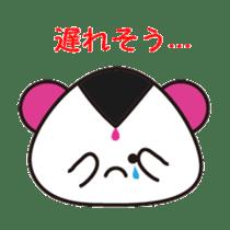 Onigiri Bear sticker #398338