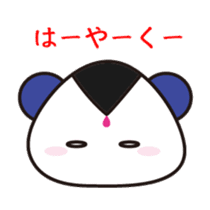 Onigiri Bear sticker #398339