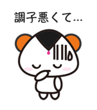 Onigiri Bear sticker #398340