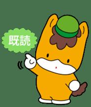 """Japanese Yuruchara""""Gunmachan"""" sticker #398766"""