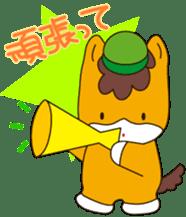 """Japanese Yuruchara""""Gunmachan"""" sticker #398779"""