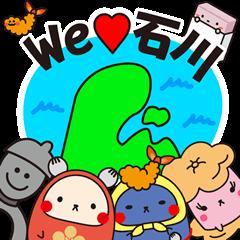 """Kanazawa-ben Sticker """"Jiwamon's"""""""