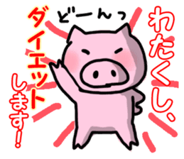 the pig which diets sticker #398947