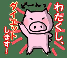 the pig which diets sticker #398947