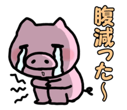the pig which diets sticker #398960
