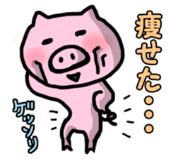 the pig which diets sticker #398968