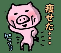 the pig which diets sticker #398968