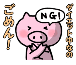 the pig which diets sticker #398970