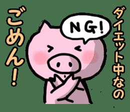 the pig which diets sticker #398970