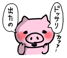 the pig which diets sticker #398971