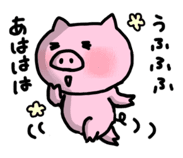 the pig which diets sticker #398972