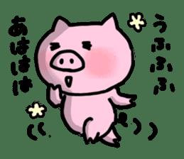 the pig which diets sticker #398972