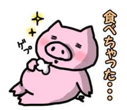 the pig which diets sticker #398973