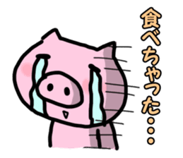 the pig which diets sticker #398974