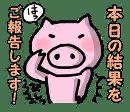 the pig which diets sticker #398979