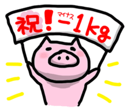 the pig which diets sticker #398980
