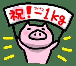 the pig which diets sticker #398980