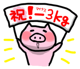 the pig which diets sticker #398981