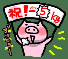 the pig which diets sticker #398982
