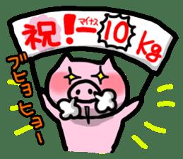 the pig which diets sticker #398983