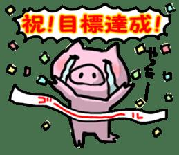 the pig which diets sticker #398984