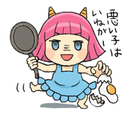 Oni Yomeko-san sticker #399462