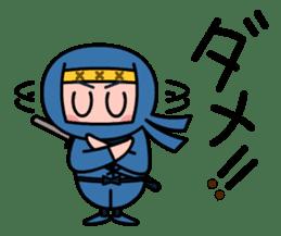 LITTLE NINJA Japanese sticker #399587