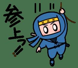 LITTLE NINJA Japanese sticker #399588