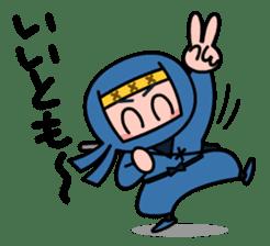 LITTLE NINJA Japanese sticker #399589
