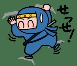 LITTLE NINJA Japanese sticker #399590