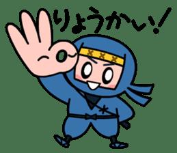 LITTLE NINJA Japanese sticker #399591
