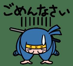 LITTLE NINJA Japanese sticker #399592