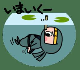 LITTLE NINJA Japanese sticker #399599