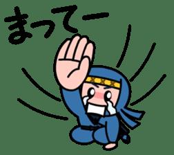 LITTLE NINJA Japanese sticker #399600
