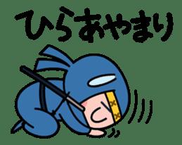 LITTLE NINJA Japanese sticker #399601