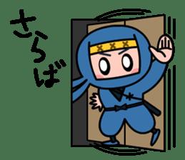 LITTLE NINJA Japanese sticker #399603