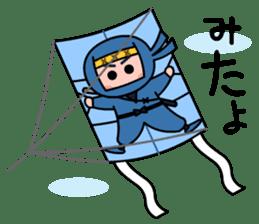 LITTLE NINJA Japanese sticker #399604