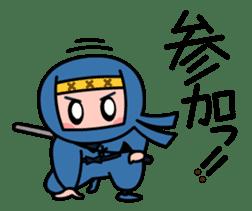 LITTLE NINJA Japanese sticker #399605
