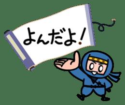 LITTLE NINJA Japanese sticker #399613