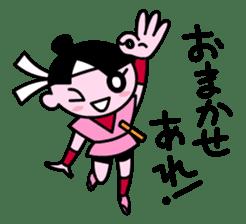 LITTLE NINJA Japanese sticker #399615