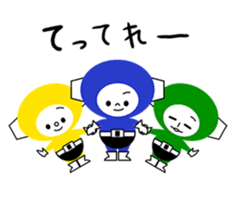 Colorful Rangers sticker #399845