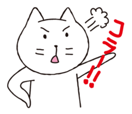 carefree cat sticker #400146